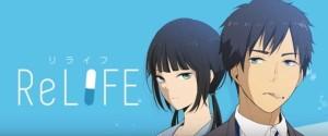 ReLIFE (리라이프) webcomic banner image