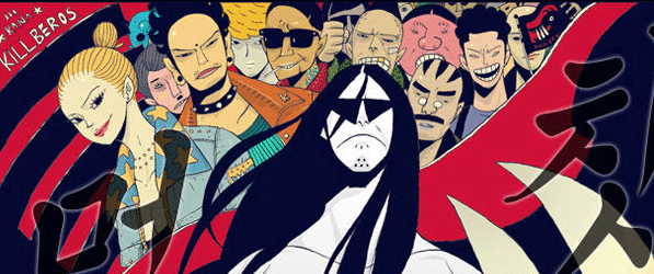 Hellper (헬퍼) webcomic banner image