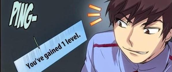 The Gamer (더 게이머) webcomic banner image