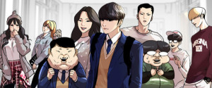 Lookism (외모지상주의) webcomic banner image